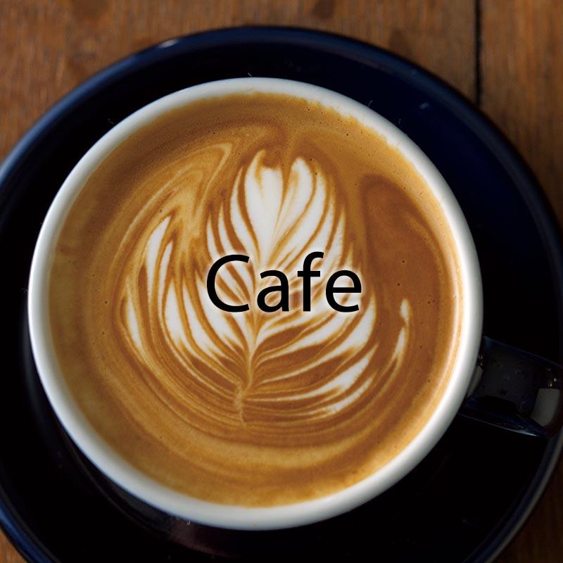 カフェプロデュース
