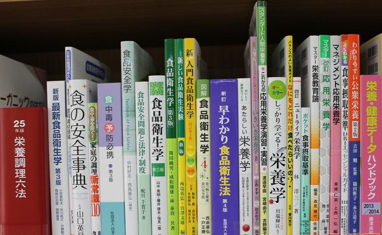 製菓衛生師IMG_7203
