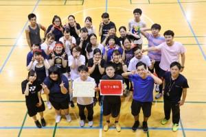 20170830_スポーツ大会_540