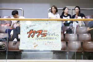 20170830_スポーツ大会_056