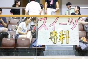 20170830_スポーツ大会_057