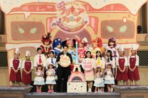 『映画キラキラ☆プリキュアアラモード パリッと!想い出のミルフィーユ!』公開直前イベント オフィシャル①