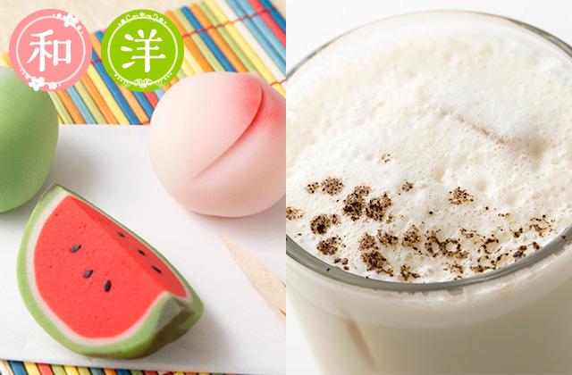 夏の果物ねりきり・アイスほうじ茶ラテ