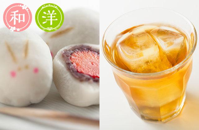 うさぎの苺大福・アイスほうじ茶
