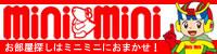 ミニミニ高田馬場店